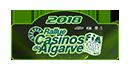 Team Hyundai: Rali Casinos do Algarve