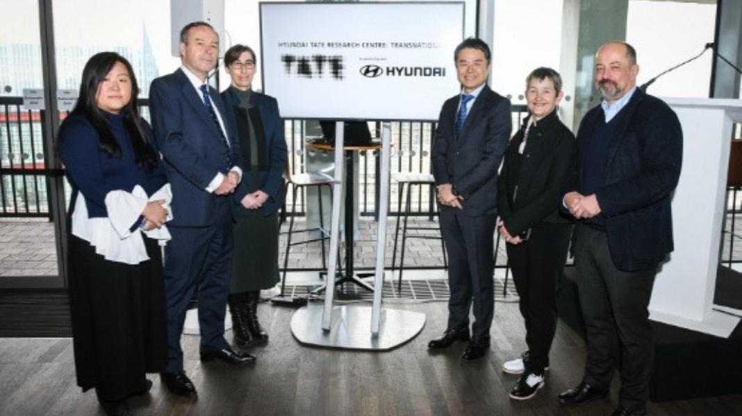 Hyundai e Tate anunciam a inauguração do Centro de Investigação Hyundai Tate