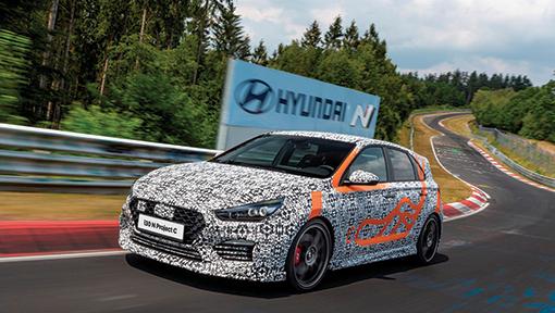 Hyundai anuncia edição limitada i30 N Project C
