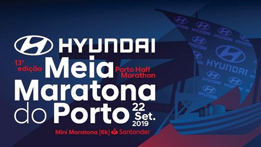 Hyundai Meia Maratona do Porto - Juntos do primeiro ao último quilómetro!