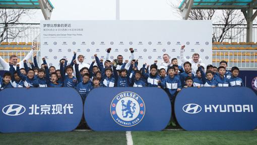 Hyundai criou estágio de futebol para jovens em Pequim