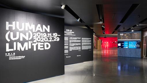 Hyundai lança projeto de arte 'Human (un)limited'