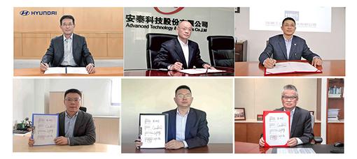 Hyundai Motor junta-se a parceiros chineses para liderar o Desenvolvimento do Ecossistema de Mobilidade a Hidrogénio