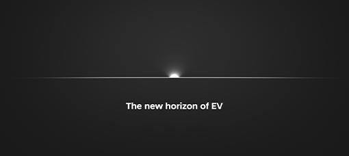 Hyundai Motor apresenta uma nova era EV com vídeo teaser do IONIQ 5
